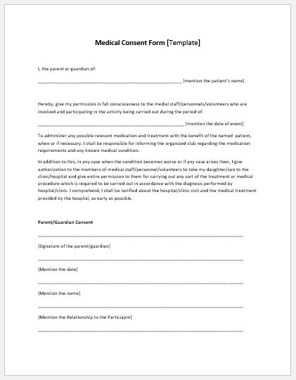medication consent form template - medical consent form template ms word microsoft word