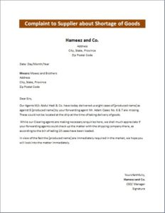 Complaint to Supplier about Shortage of Goods